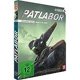 Patlabor 1 - Der Film