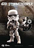 Star Wars Rogue One Egg Attack Action Figure Stormtrooper 15 cm Beast Kingdom