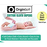 Nappies, Nappies For New Born Baby, Baby Diaper, Baby Wipes, Baby Wipes Offer Combo Low Price, Reusable Baby Diaper, Nappies For 0 To 6 Months, Baby Products All New Born, Cloth Diapers For Babies, Cotton Cloth Diaper For New Born Babies, Langot For Baby