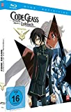 Code Geass: Lelouch of the Rebellion - Staffel 1 - Mediabook Gesamtausgabe [Blu-ray]