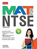 #7: MAT for NTSE Made Easy