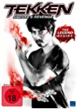Tekken 2 - Kazuya`s Revenge