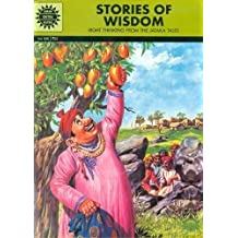 Stories of wisdom