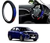 #5: Autopearl Auto Pearl - Adinox Premium Quality Ring Type Car Steering Wheel Cover (Chromium Barcelona) For -Maruti Suzuki Swift Dzire 2017