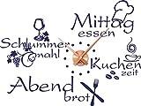 GRAZDesign Wanduhr Küche Spruch Mittag Essen Kuchenzeit - Wandtattoo mit Uhrwerk Kochmütze - Küchenuhr Wein Besteck Kafee / 76x57cm / 800396_KF_049