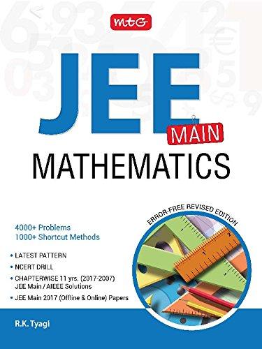 JEE Mains Mathematics - 2017