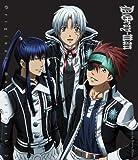 Songtexte von Kaoru Wada - D.Gray-man Original Soundtrack 2