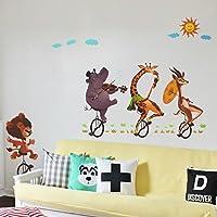 Vinilo decorativo Pegatina de pared Adhesiva Animales músicos habitaciones Infantiles, zonas de juegos...Vinilo original y divertido para Niños