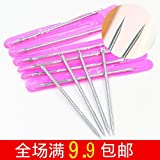 WEIAIXX Eliminate Acne Breakouts-Pin-To-Pin Black Head Squeeze Pimple Pimple Tools Cosmetics Singled Acne Acne Acne Needle Stick Single Needle/Powder
