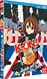 K-ON ! - Le film - Edition Combo Collector BluRay + Dvd [Combo Collector Blu-ray + DVD]