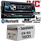 LKW Bus Truck 24V 24 VOLT - JVC KD-DB97BT - DAB+ Digitalradio | Bluetooth | USB | Autoradio inkl. DAB+ Antenne - Einbauset