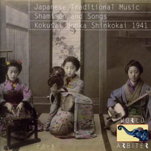 Shamisen & Songs [Japan]