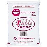 Granulit Zucker (1 kg)