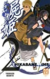 Shikabane Hime Vol.2