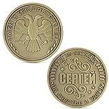 zijianZZJ Gedenkmünze, Rare Russia Commemorative Challenge Münzen Kunstsammlung Physikalisches Sammlerstück Einzigartig