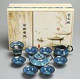 Kessel KaffeeTeekanneTeeservice Tragbare Reise Kungfu Tee Set handgemachte chinesische Vintage, Porzellan-Teekanne und 4 Schüsseln & Bamboo Teetablett & Aufbewahrungstasche