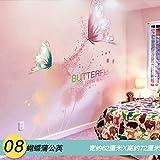 3D Wandtattoo Wandtattoo Schlafzimmer Wandstickerschlafzimmer Warm Rosa Mädchen Herz Zimmer Tapete Selbstklebend, 08 Schmetterlinge Taraxacum, Groß