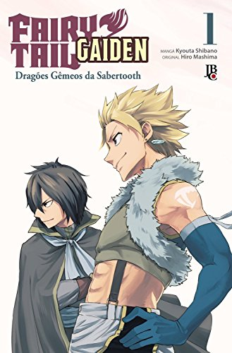 Fairy Tail Gaiden - Volume 1