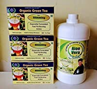Special Combo Pack for Gim & Sports Loving Youth For 1 month -3 Boxes of OGT & 1 Botle Aloe Vera Juice For sports fitness & Potporri Pack