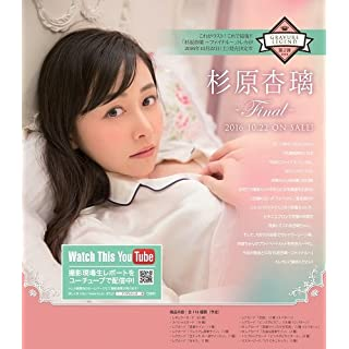 ANRI Sugihara-final-with trading card 1 BOX = 12 Pack 1 Pack = 6 pieces, all 118 types