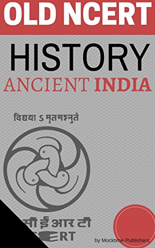 Ancient India Old Ncert Book