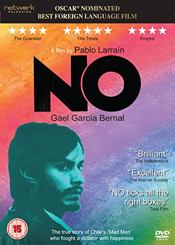 No [DVD] [2012]