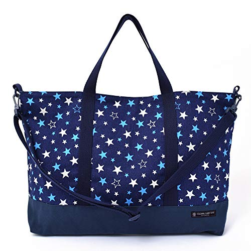 Gusset lesson bag brilliant star navy blue made in Japan N0906600 of the fashion Kids (japan import)