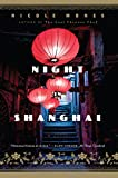 Image de Night in Shanghai