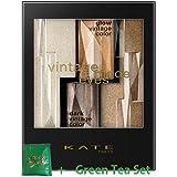 Kanebo Kate Eyeshadow Vintage Mode Eyes - BR-2 (Green Tea Set)