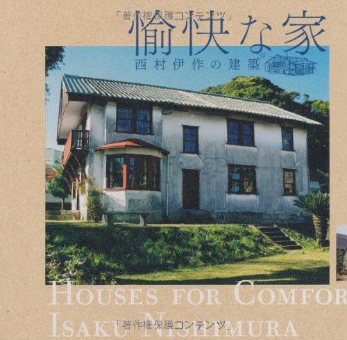yukaina-ie-houses-for-comfort-nishimura-isaku-no-kenchiku