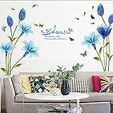 Autocollant mural, Chshe Bleu Fleurs de lys Art Autocollants muraux en vinyle Stickers Home Decor pour salon Chambre TV Fond Mur