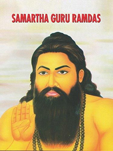 Samartha Guru Ramdas