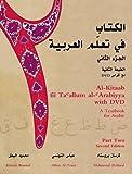 Al-kitaab Fii Ta Callum Al-carabiyya: A Textbook for Arabic