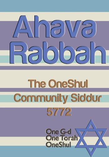 51L iWjdjGL - NO.1 BEAUTY# Ahava Rabbah: The OneShul Community Siddur 5772 Reviews Best Buy