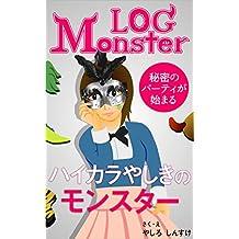 Haikara Yashiki No Monster: Fushigi Na Yashiki O Butai Ni Shita Fantasy Sakuhin LOG Monster (Japanese Edition)