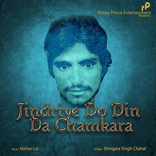 music chamkara mp3