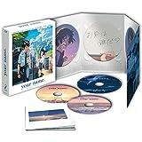 Your Name Blu-Ray Edición Coleccionistas