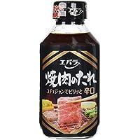 Ebara - Salsa Yakiniku Picante Para Carnes A La Parrilla Estilo Japones 300G
