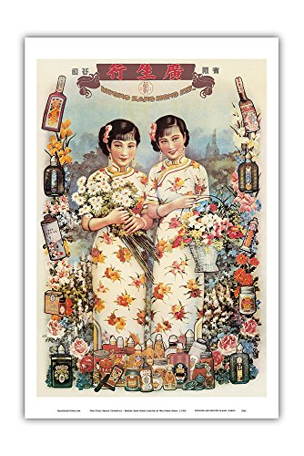 two-girls-brand-cosmetics-kwong-sang-hong-limited-hong-kong-vintage-advertising-poster-by-wai-nung-k