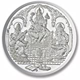 Ananth Jewels BIS HALLMARKED 999 Purity Silver Coin Sitting Ganesha + Lakshmi + Saraswati 20 grams