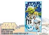 Kids Licensing–sw92279–Strandtuch–Star Wars–Yoda
