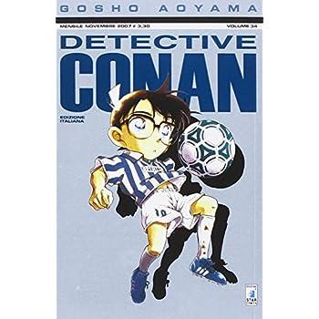 Detective Conan: 34