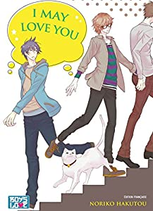 I May Love You Edition simple One-shot