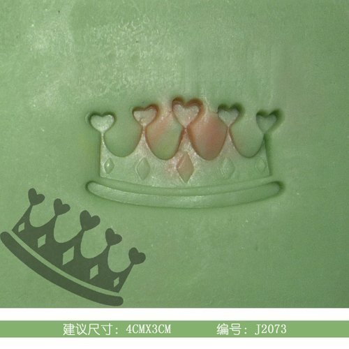 Crown Soap Stamp