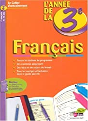 Français : L'année de la 3e