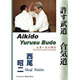 Aikido - Yurusu Budo   The Irimi-Issoku Principle (Japanese Edition)