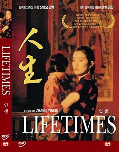 Lebensdauern / Huo Zhe (1994) Alle Region
