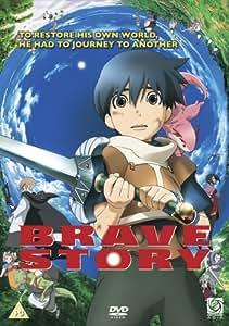Brave Story [DVD]