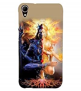 Nextgen Designer Mobile Skin for HTC Desire 825 :: HTC Desire 825 Dual Sim (Nataraja Sadashiva Vishveshwara Shankara Nilakantha )
