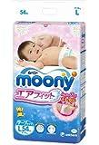 Japanese diapers - nappies Moony L (9-14 kg.)// Японские подгузники Moony L (9-14 kg.)